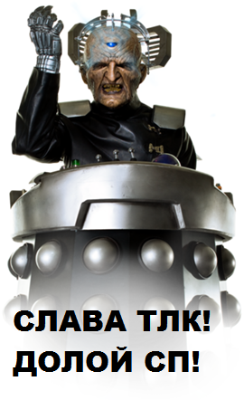 270px-Davros.png